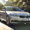 Объявлена цена на BMW 530e iPerformance 2018, новейший плагин-гибрид BMW
