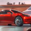 Полноприводная Tesla Model 3 выйдет в 2018 году