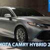 Обзор гибридной Toyota Camry Hybrid 2018