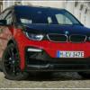 Первый обзор электромобиля BMW i3 в России