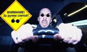 Автомобили для слепых скоро выйдут на рынок