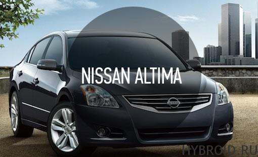 Обзор автомобиля Nissan Altima