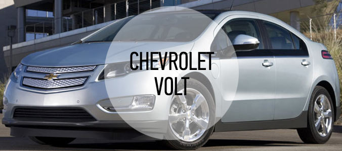 Chevrolet Volt - вся сила в электричестве!