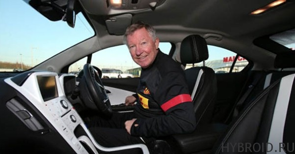 Sir Alex Ferguson за рулем Chevrolet Volt