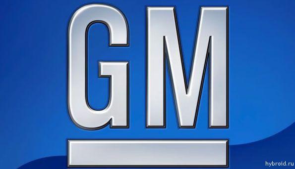 Двигатели автомобилей GM будут гибридными