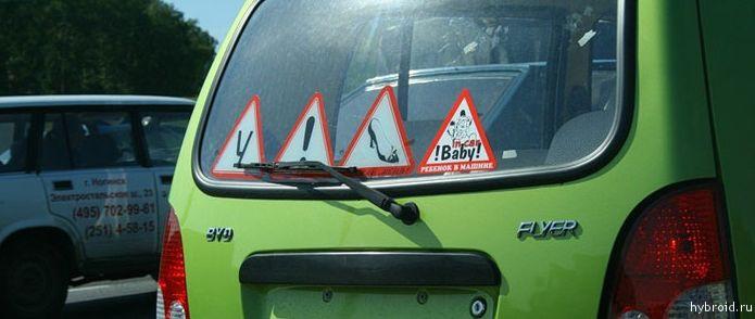 Что необходимо знать и помнить впервые сев за руль автомобиля