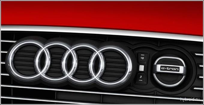 Одним из направлений исследований Audi стало синтетическое топливо, без выбросов СО2.