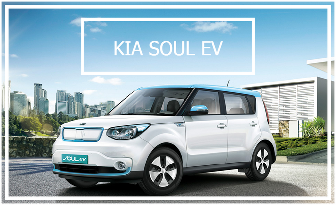 kia soul ev. Black Bedroom Furniture Sets. Home Design Ideas