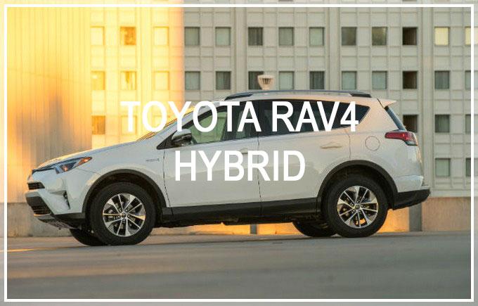 Обзор нового гибрида Тойота РАВ 4: технические характеристики, цены, отзывы