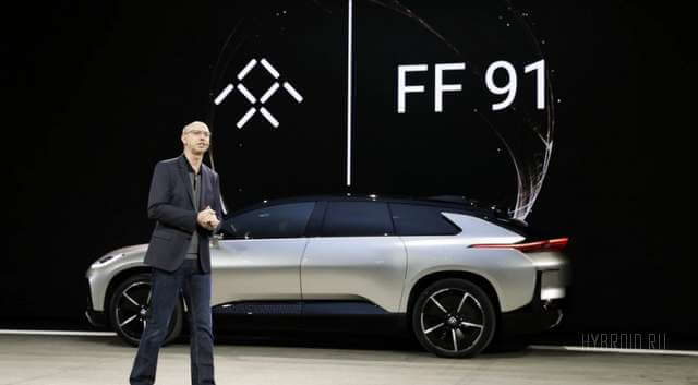 Faraday Future начнет производство в Калифорнии